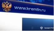 кремлин.jpg